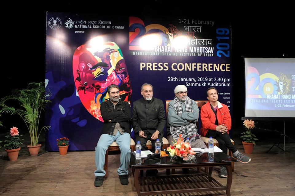 PressConference